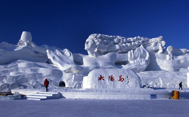 【太阳岛雪博会,240元自理】(5a级景区太阳岛,每年冬天这里举办雪雕艺