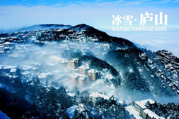5小时),庐山风景区上下山及景区游览需换乘当地观光车(客人自理景区观