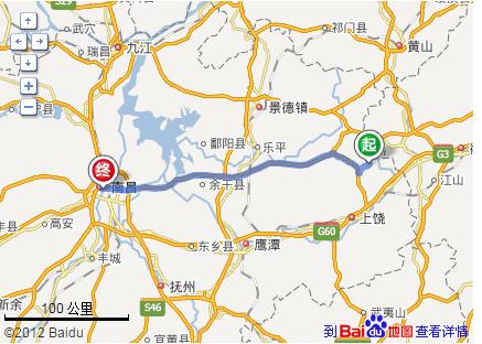 南昌到三清山多少公里