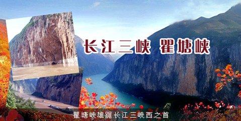 南昌出發 宜昌大型包船長江三峽重慶雙臥六日游