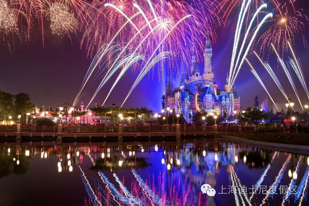 上海【迪士尼】自由行三日游