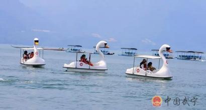 武宁艾园欢乐岛,西海水世界61巾口景区一日游