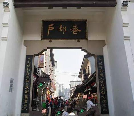 动感欢乐谷、魅力武汉户部巷吃货国庆特价休闲二日游