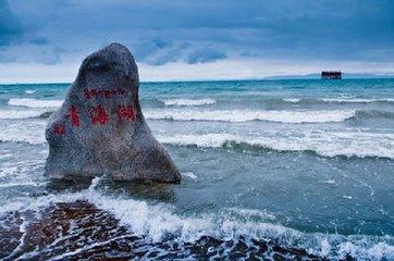 西宁青海湖、藏传佛教塔尔寺、张掖七彩丹霞、嘉峪关、敦煌莫高窟-鸣沙山、天池、吐鲁番深度双卧11天
