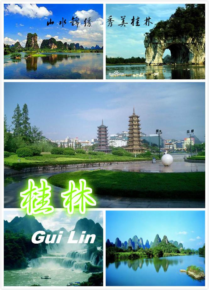 南昌到桂林旅游注意事项